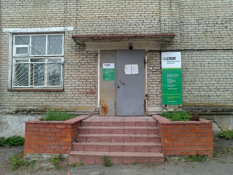 Пункт выдачи заказов в г. Александров
