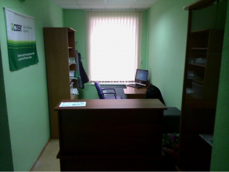 Пункт выдачи заказов в г. Альметьевск
