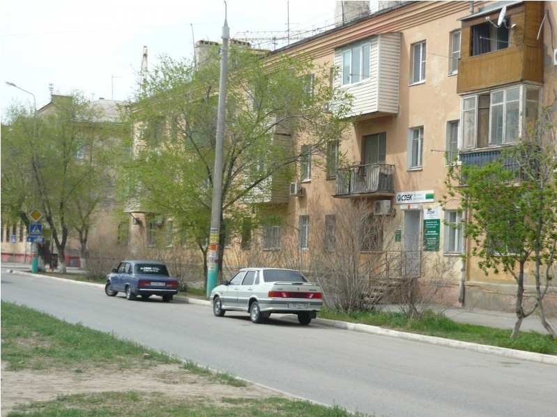 Пункт выдачи заказов в г. Астрахань
