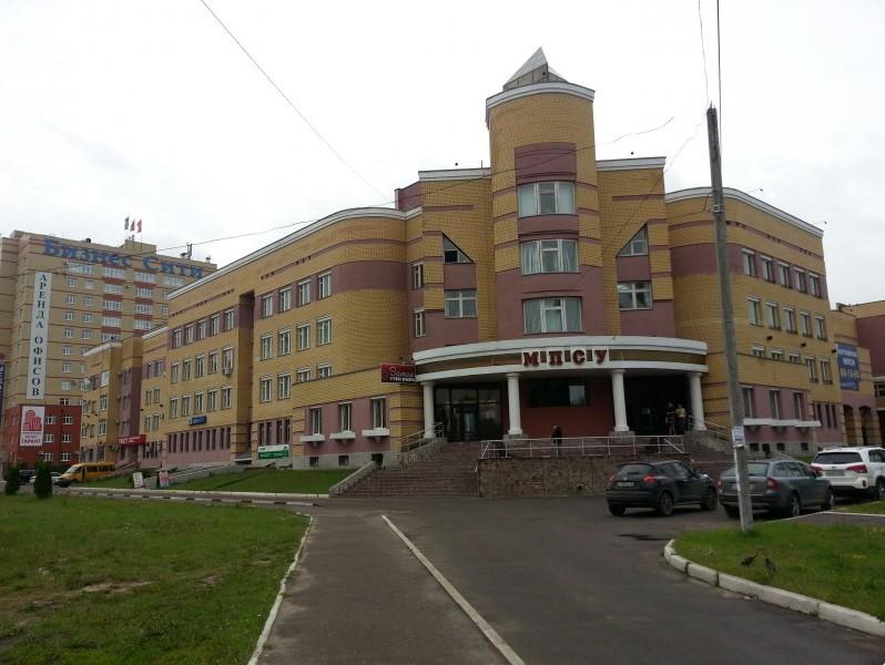 Пункт выдачи заказов в г. Брянск