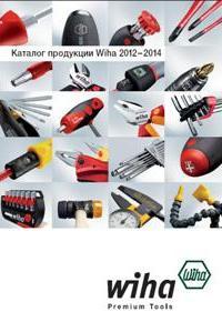 Каталог инструментов WIHA, электронный каталог инструментов WIHA, инструмент WIHA