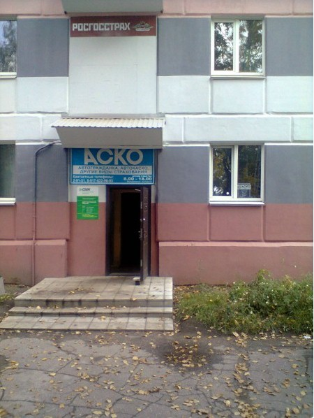 Пункт выдачи заказов в г. Димитровград