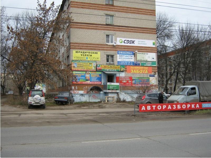 Пункт выдачи заказов в г. Дзержинск