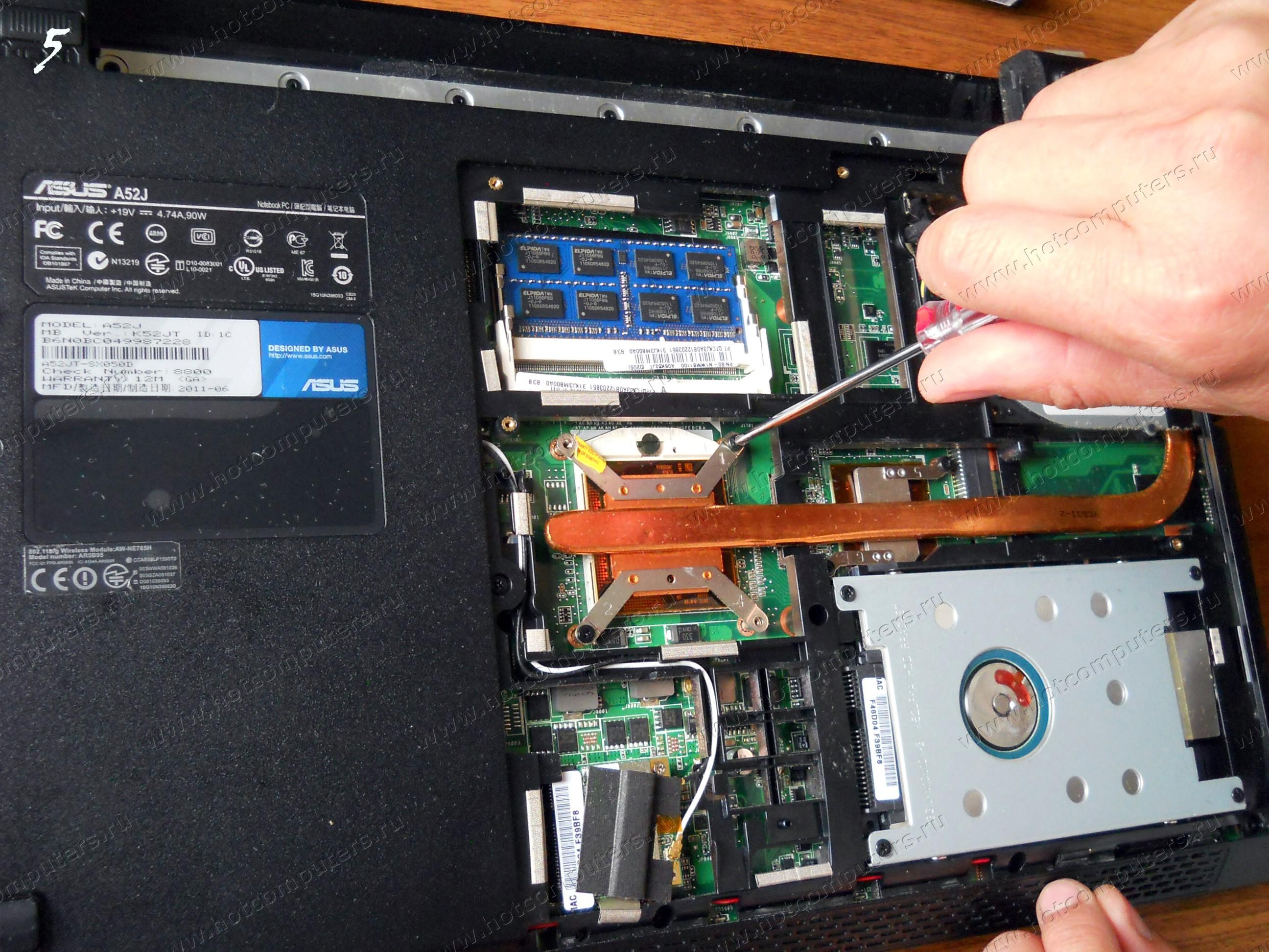 Разборка системы охлаждения ноутбука Asus