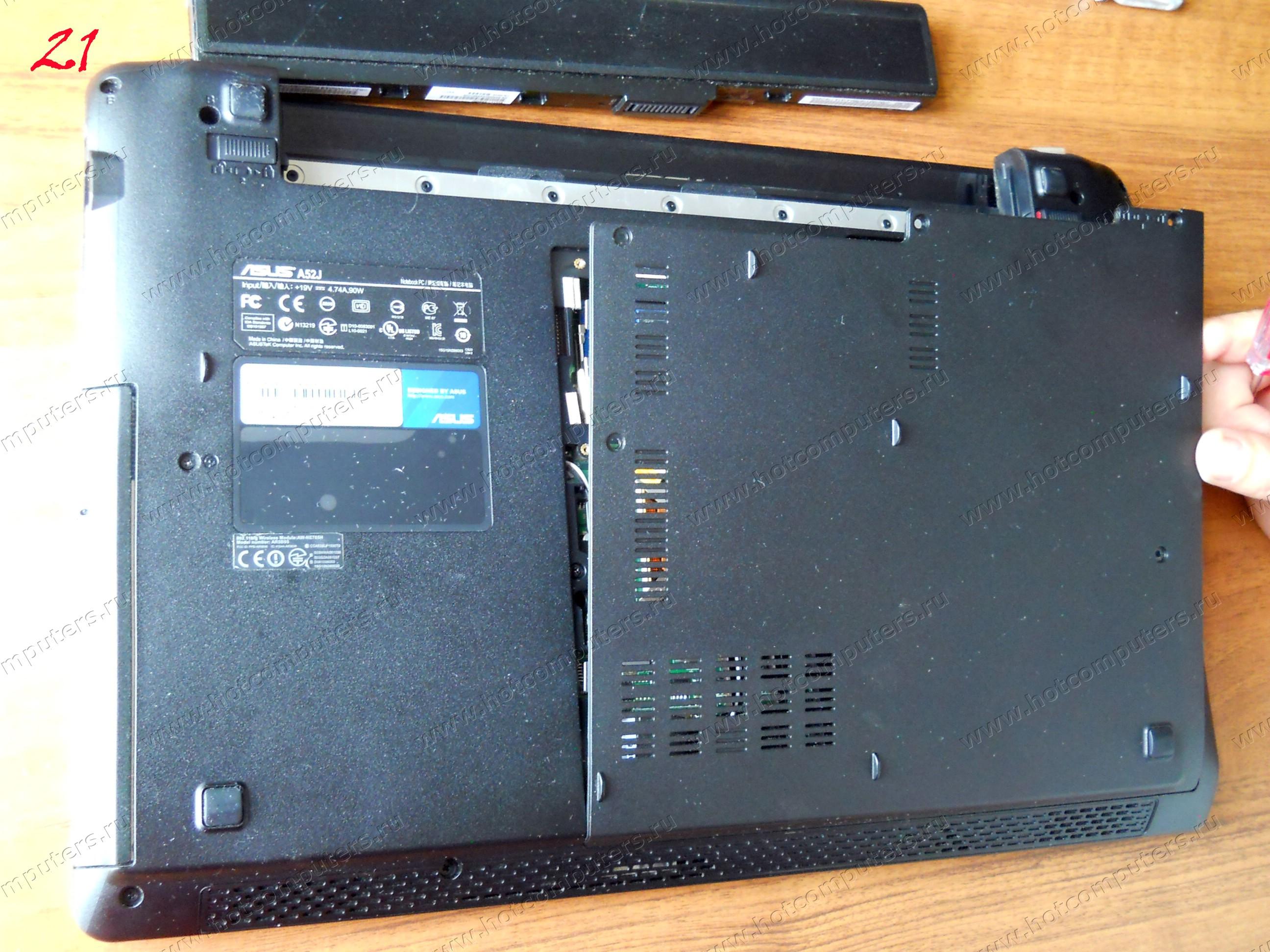 Установка и закрытие крышки ноутбука