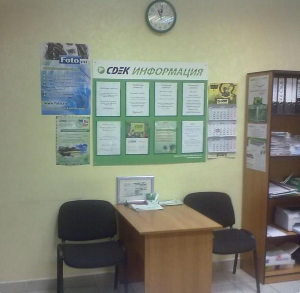 Пункт выдачи заказов в г. Иркутск