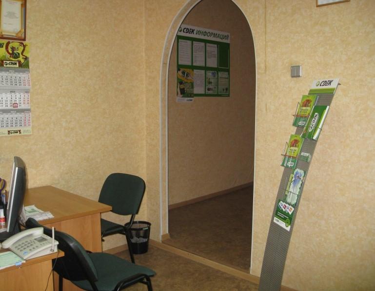 Пункт выдачи заказов в г. Кемерово