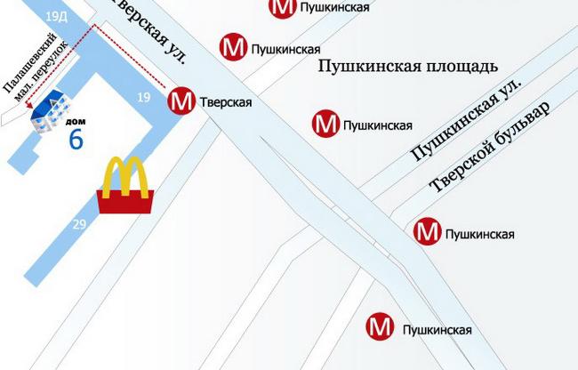 Пункт выдачи заказов в г. Москва м. «Пушкинская»