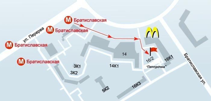 Пункт выдачи заказов в г. Москва м. «Братиславская», Интернет магазин