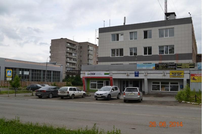 Пункт выдачи заказов в г. Нижний Тагил