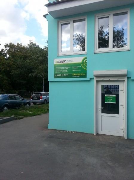 Пункт выдачи заказов в г. Новочеркасск