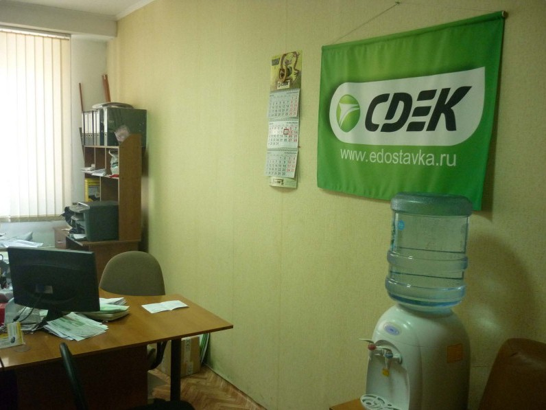Пункт выдачи заказов в г. Новокузнецк