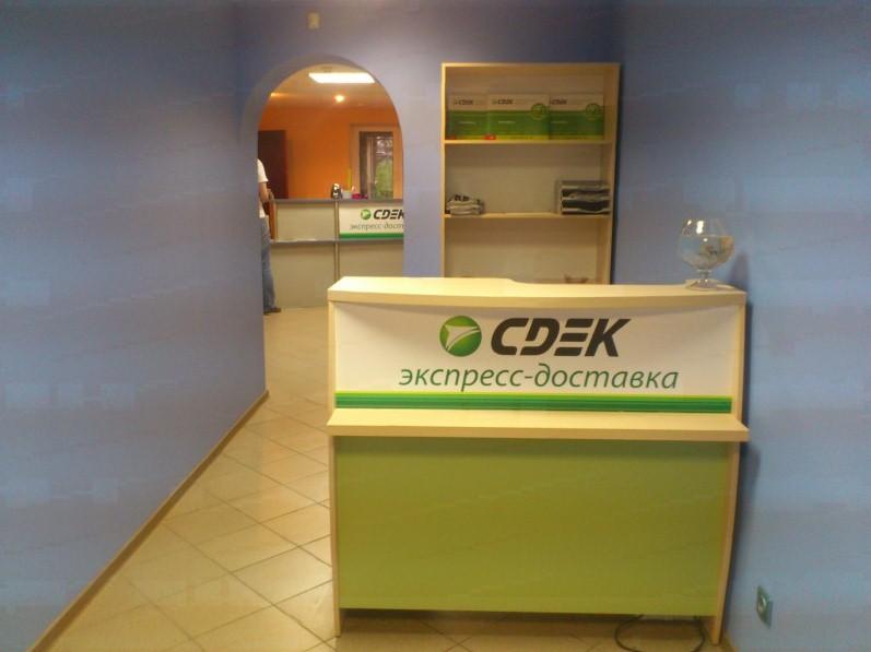 Пункт выдачи заказов в г. Новороссийск