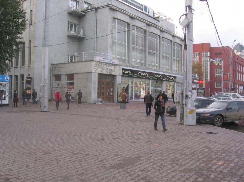 Пункт выдачи заказов в г. Новосибирск