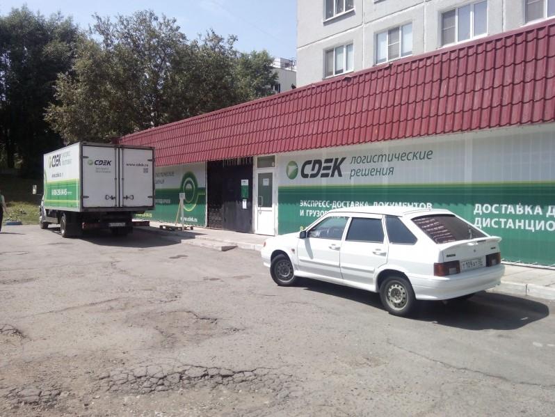 Пункт выдачи заказов в г. Омск