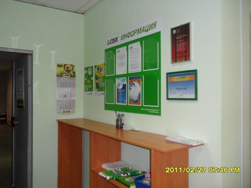 Пункт выдачи заказов в г. Пермь