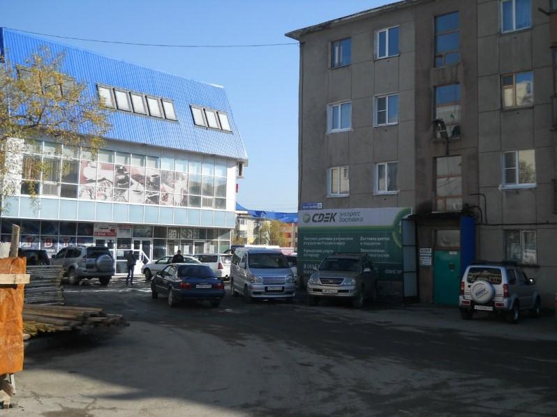 Пункт выдачи заказов в г. Петропавловск-Камчатский