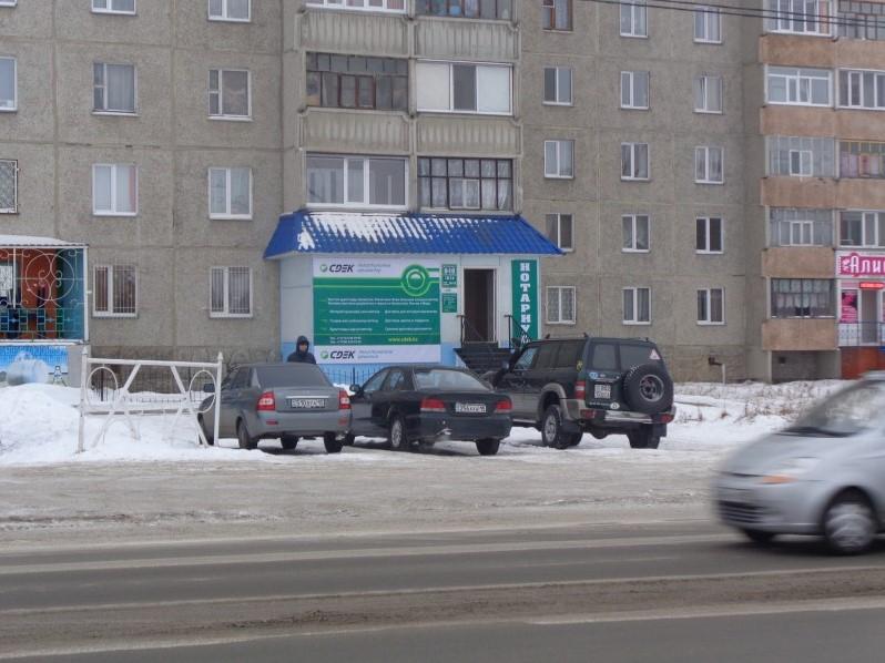 Пункт выдачи заказов в г. Петропавловск