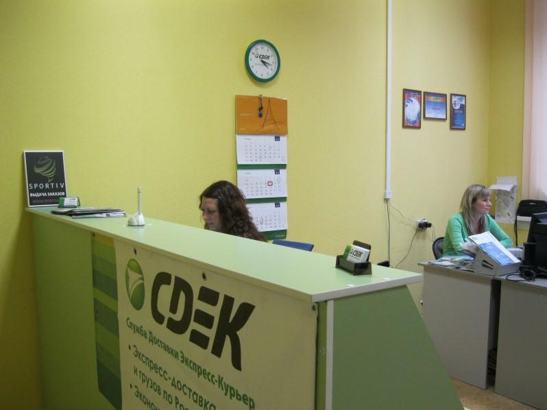 Пункт выдачи заказов в г. Петрозаводск