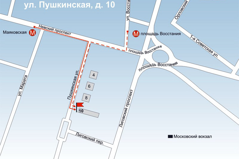 Пункт выдачи заказов в г. Санкт-Петербург м. «Площадь Восстания»