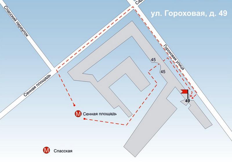 Пункт выдачи заказов в г. Санкт-Петербург м. «Сеннная площадь»