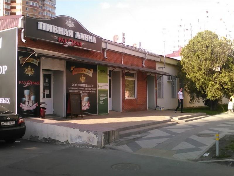 Пункт выдачи заказов в г. Краснодар