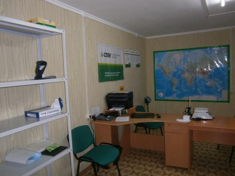 Пункт выдачи заказов в г. Владивосток