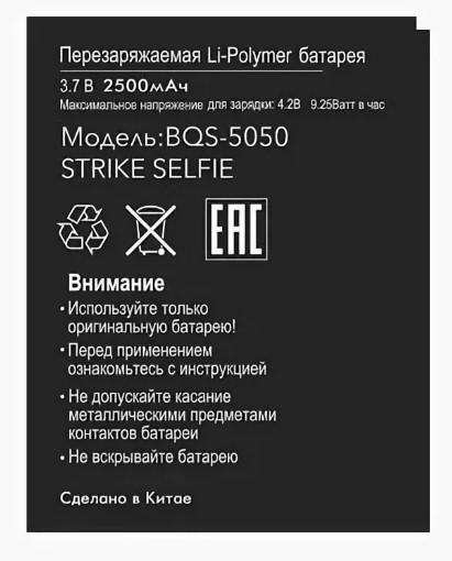 Продажа Аккумуляторов к мобильным
