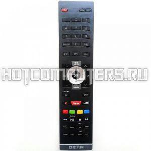 DEXP F55B8000H пульт для телевизора