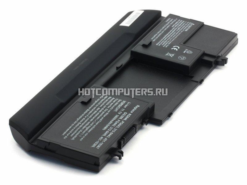 Аккумуляторы для ноутбуков  Аккумуляторы и блоки питания