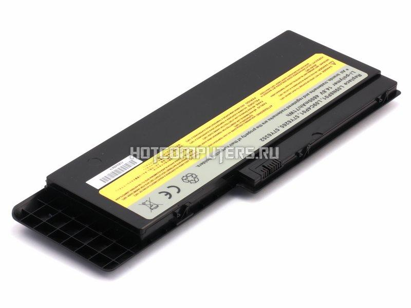 Аккумуляторы для ноутбуков  купить аккумуляторные батареи
